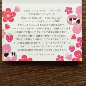 写真 2015-04-16 12 17 17