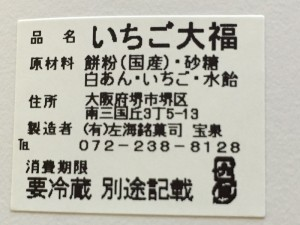 写真 2016-04-01 10 14 23