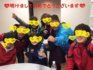 写真 2017-01-01 0 07 30 (1)